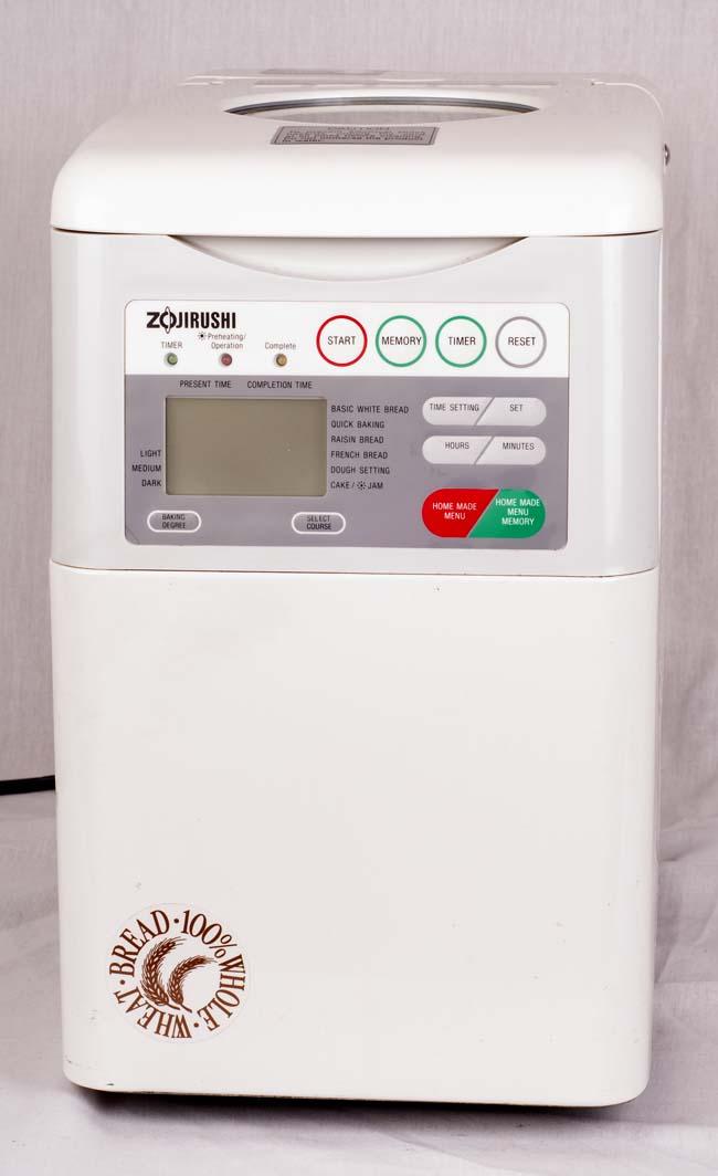 Zojirushi BBCC-S15 Home Bakery 1.5lb Loaf Bread Machine ...