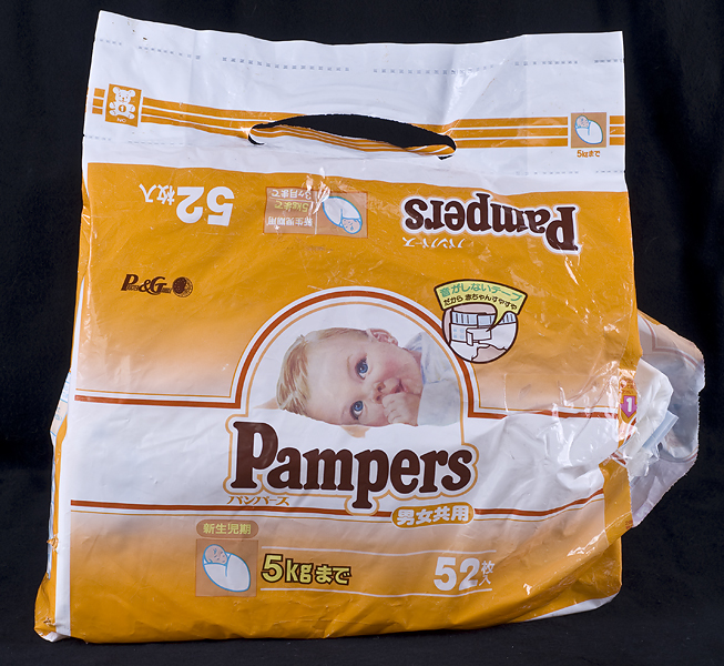 pampers diapers logo - photo #16
